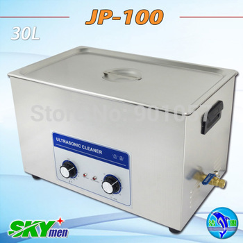 free shipping,stainless steel,ultrasonic cleaner for removal antirust grease 30L