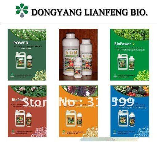 "Fermented seaweed extract fertilizer products ""Power"", 100% natrual organic liquid fertilizer(China (Mainland))"