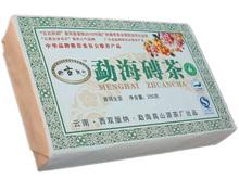 Puerh Brick Tea, Pu'er Tea,Puer Cha, 250g, Raw, PB11, Free Shipping