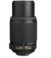 AF-S DX 55-200mm f/4-5.6G ED-IF VR telephoto zoom Lens for D90/D300S/D70/D80/D3100/D5100/D3X/D3S DSLR cameras