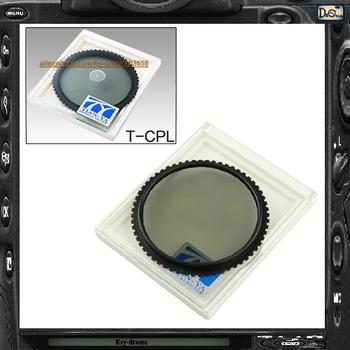 Better TIANYA Circular Polarizing C-PL CPL Filters For Cokin P Series PA442