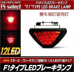 Auto brake flash light led tail light decoration lamp