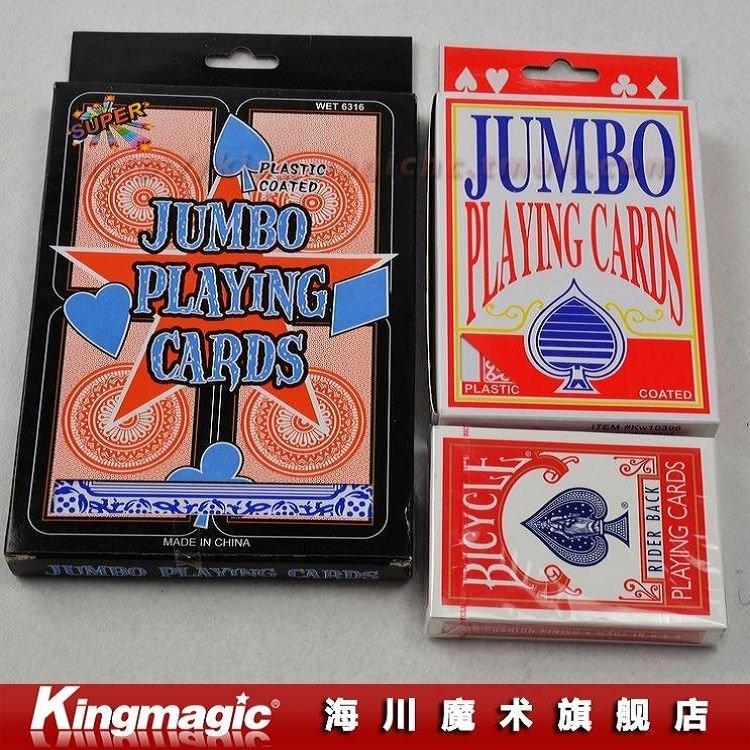 Kingmagic Free shipping! Jumbo deck(12.7x9CM)/magic poker/magic cards/magic props(China (Mainland))