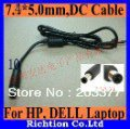 Free Shipping 10pcs/lot DC Cable For Dell Laptop,7.4*5.0mm Laptop Cable with pin for HP and for DELL Laptop etc.(36)(China (Mainland))