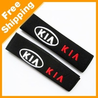 Car Truck Seat Belt Cover for KIA(FD-SBC-KIA)