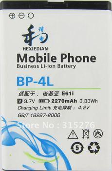 LGIP-580A li-ion batteries CU915VU/CU920/HB620T/KC910E/KB770/KE998/KM900E/KW838/KU990 Viewty mobile phone replacement battery
