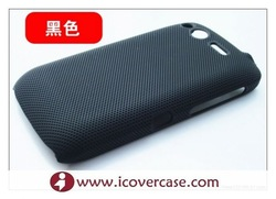 Dream Mesh Net Hard Skin Case For HTC Sensation G14/Pyramid G14 with black,red,pink,etc. 100pcs/lot + free shipping(China (Mainland))