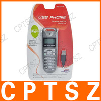 Hi-Speed Skype VOIP USB Internet Phone with 1.4' LCD Display - Silver Grey