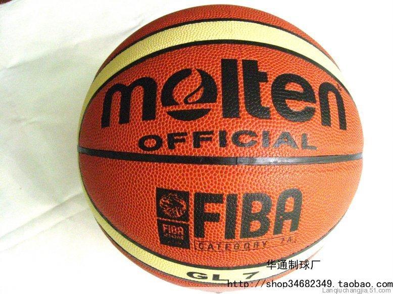 Size7 Molten GL7 basketball, hight quality PU basketball, free shipping with gift, 1pcs/lot(China (Mainland))