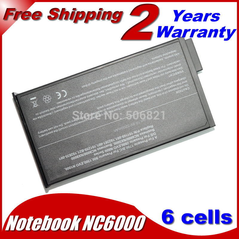 Laptop Battery For HP Mobile workstation NW8000 Hp Compaq Business Notebook NC6000 NX5000 NC8000 NW8000 5200mah 6CELLS(China (Mainland))