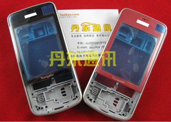 wholesale mobile phone housing for nokia 6210 navigator..(Hong Kong)