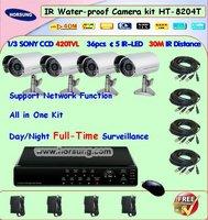 Complete 4ch CCTV 4 camera dvr security surveillance system HT-8204T