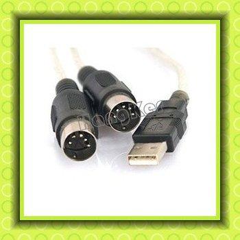 USB MIDI, USB TO MIDI cable adapter for pc ,midi cable