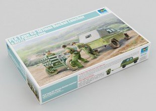Trumpeter 02320 1/35 PLA type 63 107mm Rochet laucher & BJ212 Military jeep(China (Mainland))