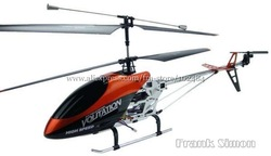 Great Discount 73cm RC helicopter Gyro metal 3.5ch rc radio control helicopter r/c toy 1200mah Li-poly DH 9053 &Fast Shipping(China (Mainland))