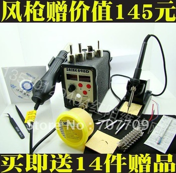 Saike 898D Hot Air Rework Station Hot Air Gun BGA De-Soldering Reballing