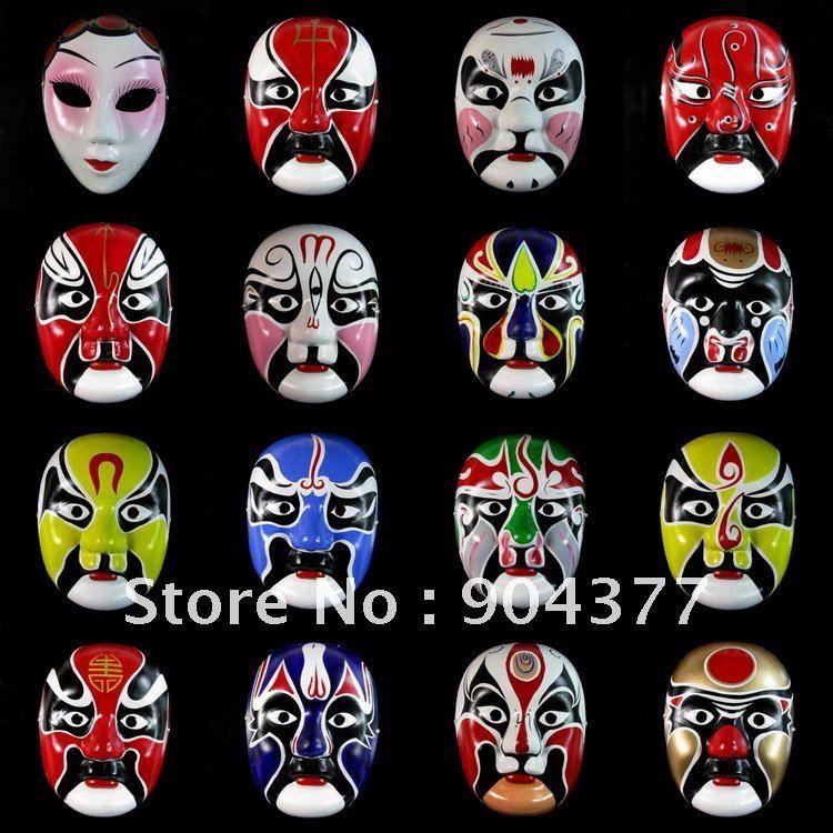 Masks For Men Full Fac...