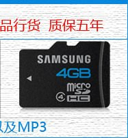 cheap sd card 4 gb
