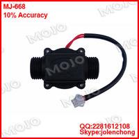 MJ-668 Flow sensor -no water no power
