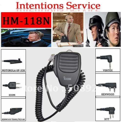 Free shipping microphone for ICOM mobile car radio transceiver HM-118N(China (Mainland))