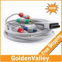 $10 off per $300 order Component AV Cable for Wii (6ft)