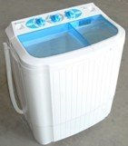 4.5kg twin tub washing machine