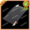 7 Inch Tablet PC Laptop LCD Screen Protector Guard Film, Free Shipping, Mini Order 1 pcs