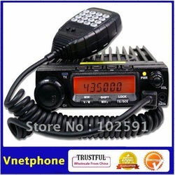 Free Shipping,Walkie Talkie In-vehicle Radio Transceiver Anytone AT-588 Mobile Radio(China (Mainland))
