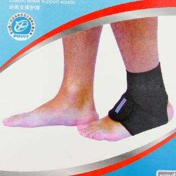 NEW PROTECTIVE 1 PC ANKLE SUPPORT SOFT BRACE BLACK
