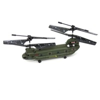 Hot Sale ! Wonderful Amzaing NEW SYMA S026G CHINOOK 3-CHANNEL RC HELICOPTER w/GYRO Remoto Controller