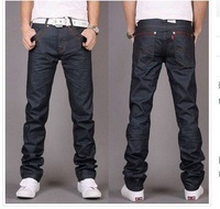 hotsales! new arrival freeshiping new style fashion jeans,.men's jeans,wholesale high quality