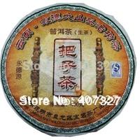 Free shipping loss weight tea YunNan KunMing big mountain BaZiCha Old Tree Puer Tea raw pu erh cake 400g