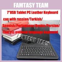 Dropship!7inch USB Leather Case with keyboard for 8650,Flytouch epad tablet pc can customize russian  /Turkish Arabic keyboard
