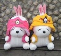 hot sale free shipping Strange new ideas Commodity/New Hooded Mashimaro/lovely fashion children commodity