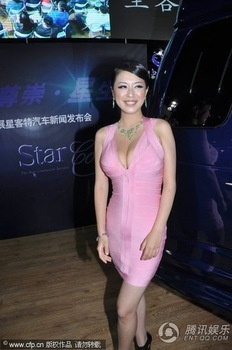 Free Shipping Free Shipping HL 87 new arrival pink fashion bandage dress with  elastic sexy party celebrity dress