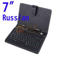 7 inch  Russian letter keyboard case with usb keyboard bracket for MID tablet pc keybord