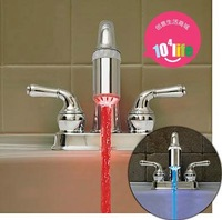 Dual Red and Blue Water LED Faucet Light