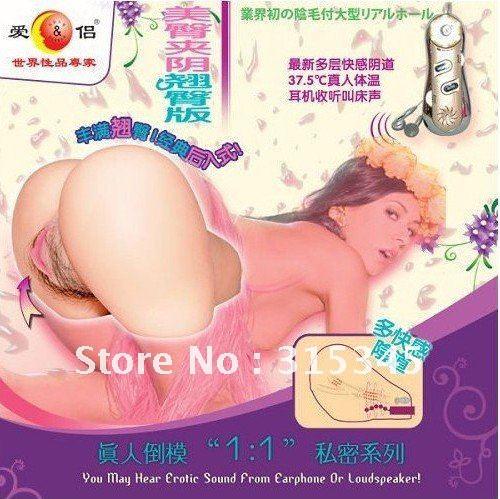 Товары для мастурбации Sexdream ,  SD-SD033 topco caesar love machine секс машина для искушенных любовников