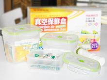 cheap vacuum food container