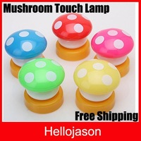 Free Shipping LED Colorful Mushroom Head Press Down Desk Lamp Light Mushroom lamp 160pcs/lot