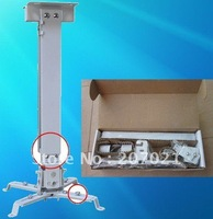 Hot sale!!! universal Ceiling mount bracket holder for projectors accessories 40CM-65CM