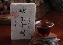 250g/pcs age : more than10 years old(1999 tea)  pu'er tea , red  tea , health tea  China Pu Er tea    Free shipping
