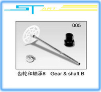 65CM QS 8019 RC helicopter spare part 8019-05 8019-005 gear & shaft B For QS8019 helicopter  low shipping fee wholesale