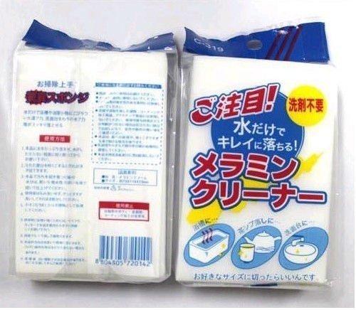 [EMS Free shipping]Magic Sponge Cleaner Melamine Eraser Sponge Scourer Cleaning Pad Tools 100x70x30mm 400pcs/lot KW003(China (Mainland))