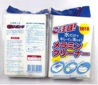 [EMS Free shipping]Magic Sponge Cleaner Melamine Eraser Sponge Scourer Cleaning Pad Tools  100x70x30mm 400pcs/lot KW003