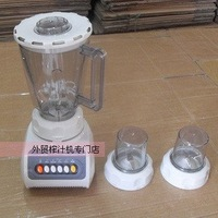 FREE SHIPPING!  the multi-function Mixer thicker cup grinding mixing