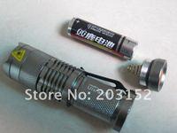 7W 300LM CREE Q5 LED Flashlight Adjustable Focus Zoom Lightingaluminium torch free shipping