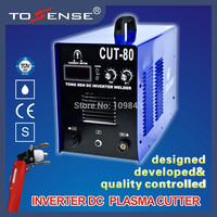 2015 plasma cutting machine CUT80 and 220v/380v voltage +free shipping shock listed