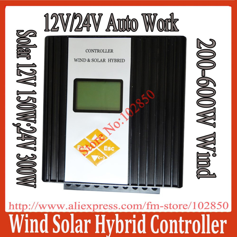 Advanced wind solar hybrid streetlight controller,200W-600W wind turbine compatible,200W solar PV power,12/24V auto work,CE(China (Mainland))