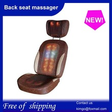 back massager price
